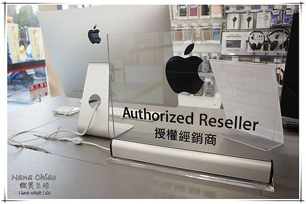 全國電子Digital City台中公益店實體活動11.jpg