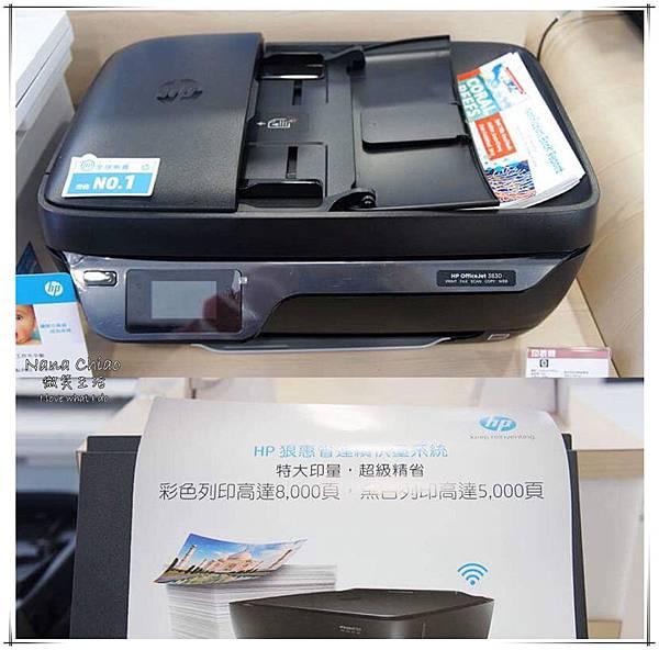 全國電子Digital City台中公益店實體活動16.jpg