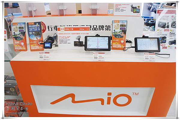 全國電子Digital City台中公益店實體活動19.jpg