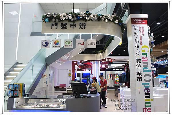 全國電子Digital City台中公益店實體活動25.jpg