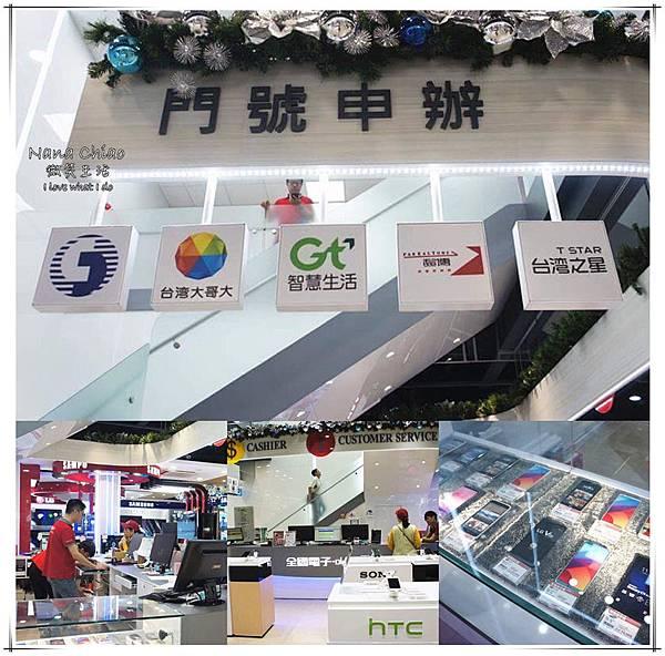 全國電子Digital City台中公益店實體活動26.jpg