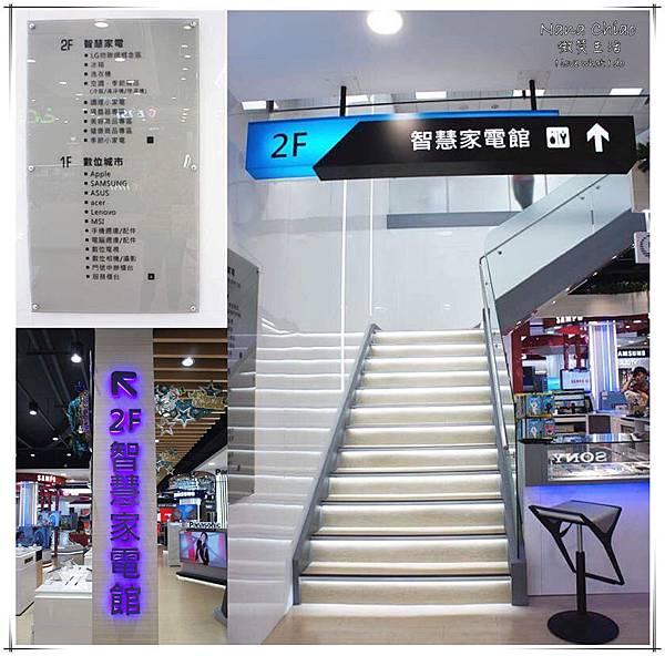 全國電子Digital City台中公益店實體活動27.jpg