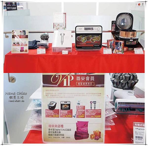 全國電子Digital City台中公益店實體活動29.jpg