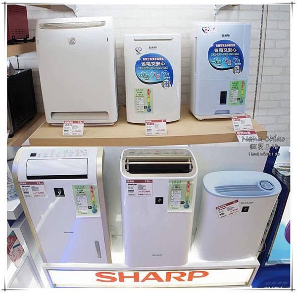 全國電子Digital City台中公益店實體活動32.jpg