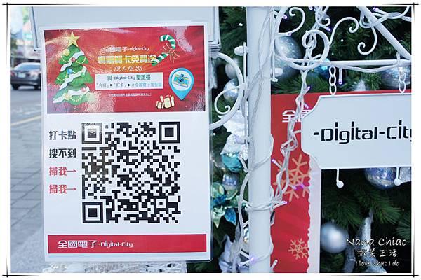 全國電子Digital City台中公益店實體活動40.jpg