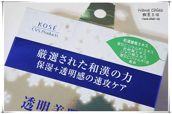 日本藥妝-雪肌粹-限定-透明美肌面膜02.jpg