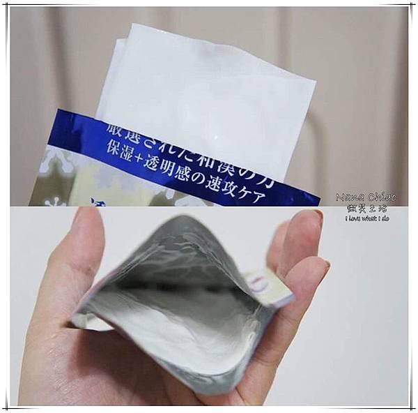 日本藥妝-雪肌粹-限定-透明美肌面膜05.jpg