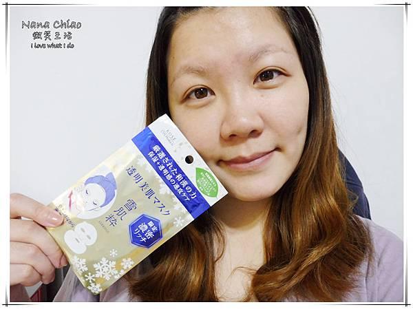 日本藥妝-雪肌粹-限定-透明美肌面膜11.jpg