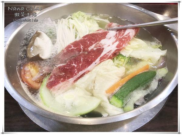 台中火鍋懶人包沙鹿新都 私房涮涮鍋.jpg