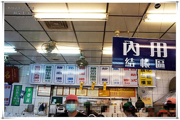 台南麻豆 碗粿蘭03.jpg