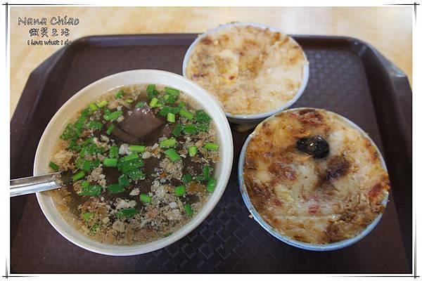 台南麻豆 碗粿蘭07.jpg