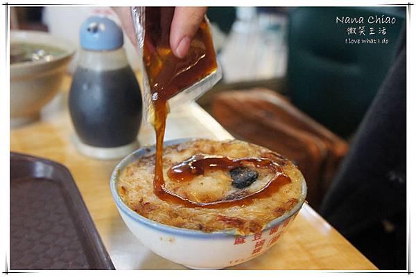 台南麻豆 碗粿蘭10.jpg