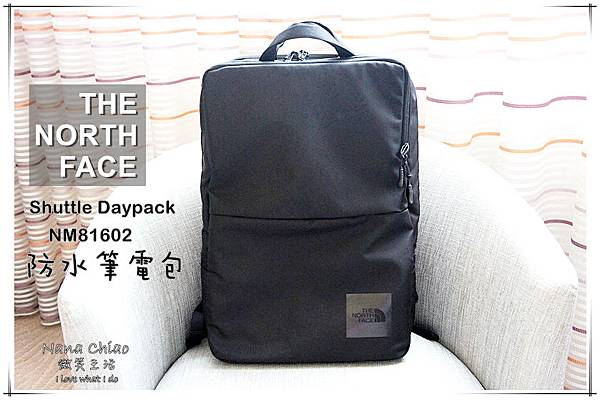 THE NORTH FACE- Shuttle Daypack NM81602-防水筆電包.jpg