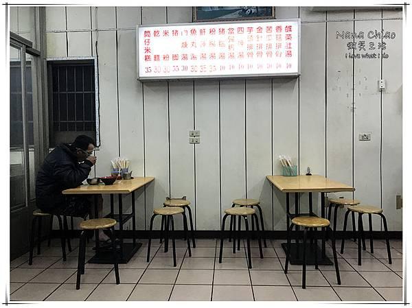 台中-清水-美食-小吃-阿泉米糕02.jpg