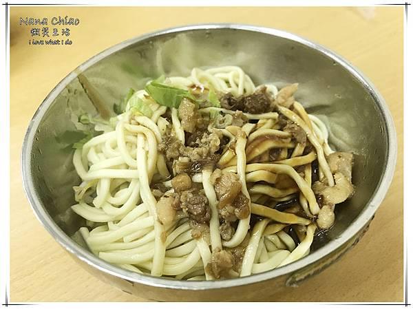 台中-清水-美食-小吃-阿泉米糕03.jpg