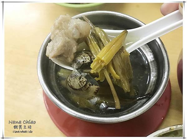台中-清水-美食-小吃-阿泉米糕08.jpg