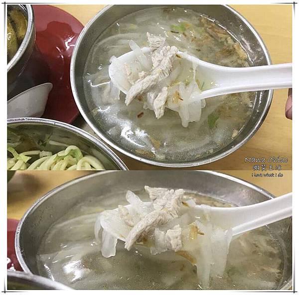 台中-清水-美食-小吃-阿泉米糕10.jpg