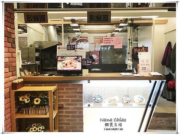炸物推薦-台中鹽酥雞-台中炸物-紅帽炸物-紅帽精緻調醬炸物02.jpg