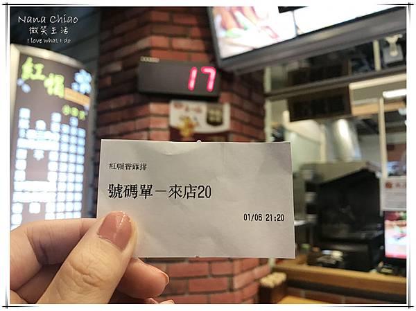 炸物推薦-台中鹽酥雞-台中炸物-紅帽炸物-紅帽精緻調醬炸物06.jpg