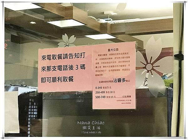 炸物推薦-台中鹽酥雞-台中炸物-紅帽炸物-紅帽精緻調醬炸物07.jpg