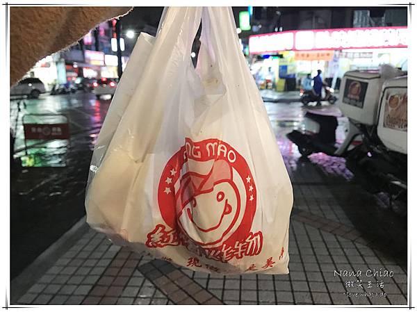 炸物推薦-台中鹽酥雞-台中炸物-紅帽炸物-紅帽精緻調醬炸物08.jpg