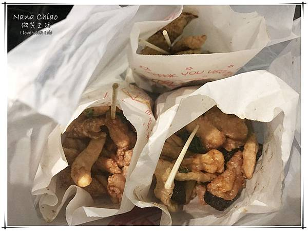 炸物推薦-台中鹽酥雞-台中炸物-紅帽炸物-紅帽精緻調醬炸物09.jpg