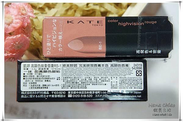 彩妝-開架唇膏-KATE凱婷 高顯色映象唇膏03.jpg