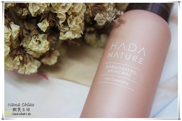 HADA NATURE 肌純 極淨溫和碳酸洗卸泡泡02.jpg