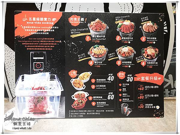 一中街-酷必Cook Beef-五星級舒肥牛排飯04.jpg