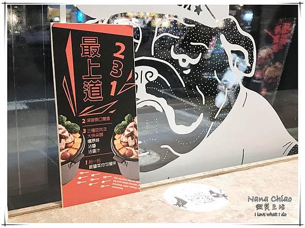 一中街-酷必Cook Beef-五星級舒肥牛排飯05.jpg