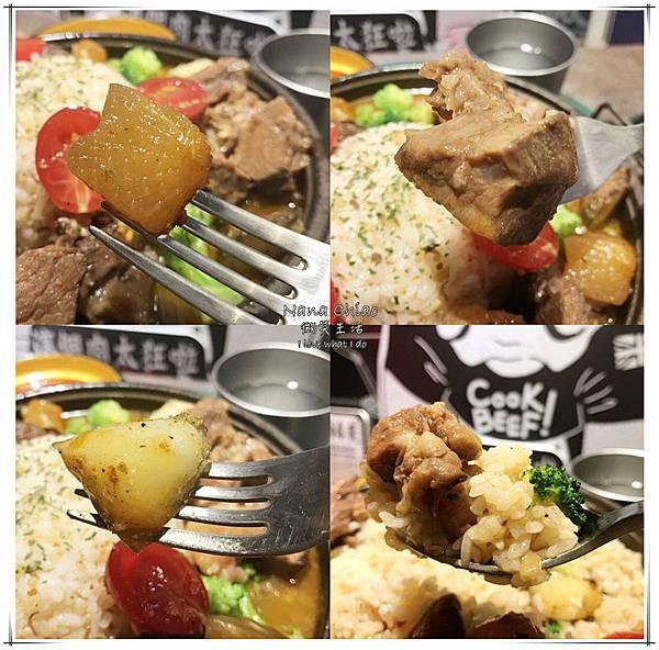 一中街-酷必Cook Beef-五星級舒肥牛排飯13.jpg