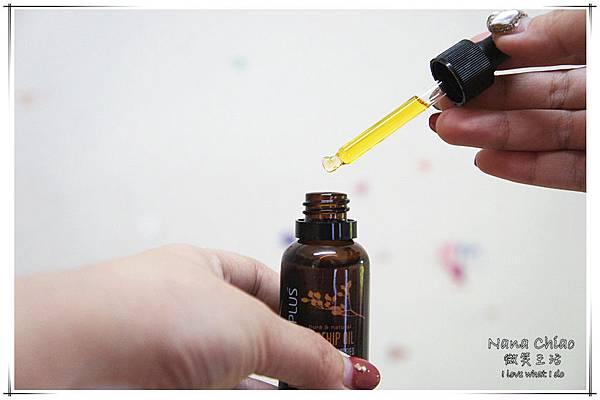 精華油-ROSEHIPPLUS澳洲有機玫瑰果精華油03.jpg