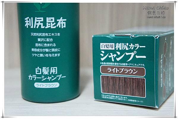 Sastty 利尻昆布白髮專用洗髮乳16.jpg