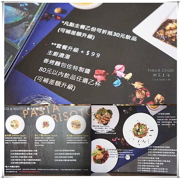 台中美食-沙鹿美食-靜宜美食-典義點和洋料理04.jpg