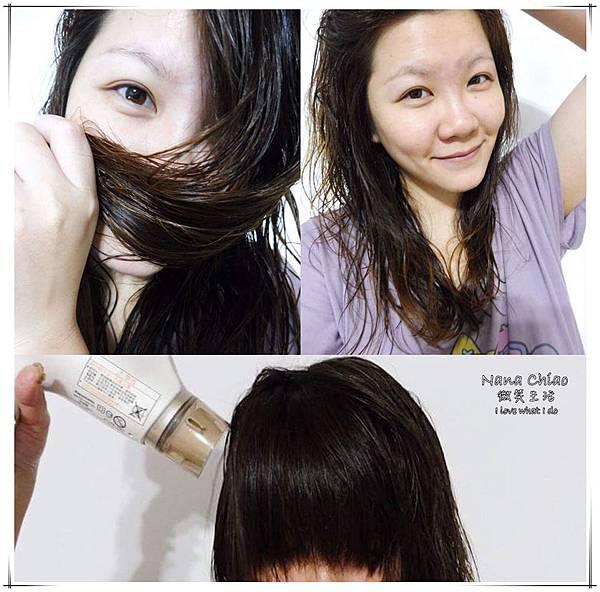 飛柔精油香氛洗髮經+潤髮乳10.jpg