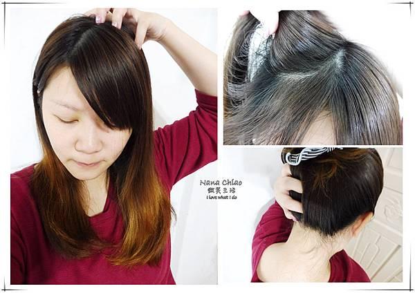DR.FORHAIR 海延深層頭皮去角質洗髮露&膠原蛋白健髮洗髮乳02.jpg