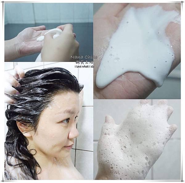 DR.FORHAIR 海延深層頭皮去角質洗髮露&膠原蛋白健髮洗髮乳11.jpg