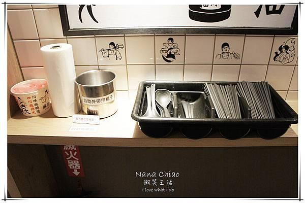 台中美食-麻佬大 川味麻辣09.jpg