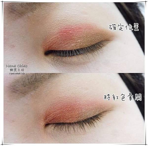 韓系彩妝-COC-CHEESE PONGDANG2 COLOREYES-眼影盤11.jpg