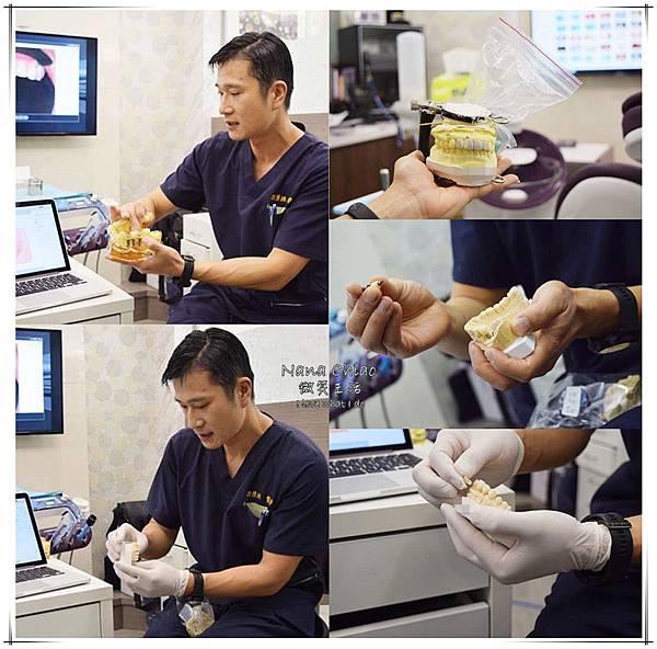 大雅牙醫診所推薦-君悅美學牙醫診所13.jpg