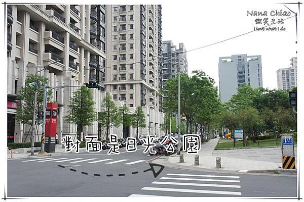 新竹醫美推薦-關之美時尚診所-音波拉提02.jpg