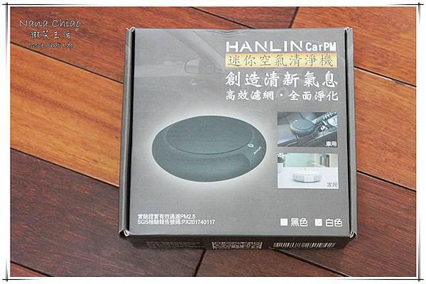 HANLIN CarPM-車用.桌上.迷你空氣清淨機01.jpg