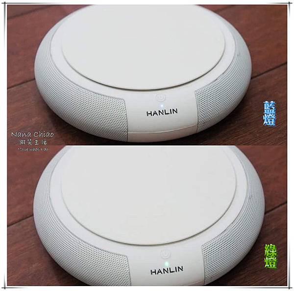 HANLIN CarPM-車用.桌上.迷你空氣清淨機08.jpg