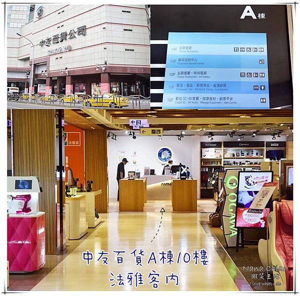 3C通訊-Antnex螞蟻互動(中友百貨)01.jpg