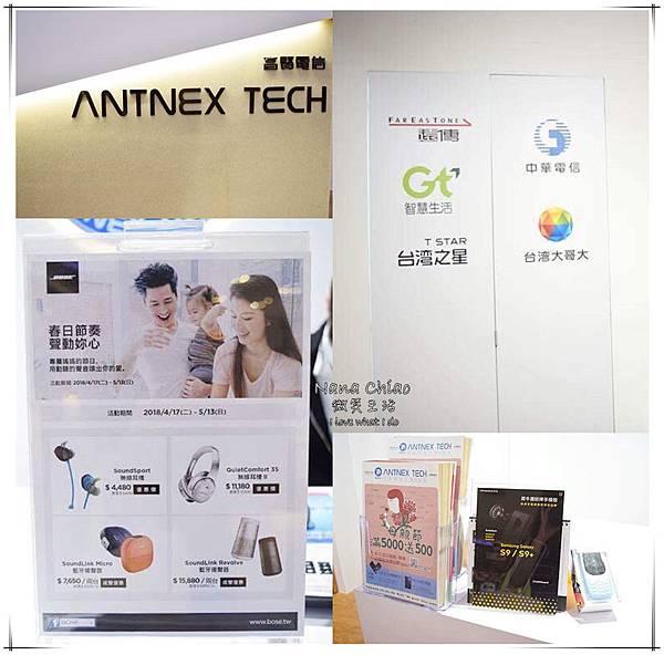 3C通訊-Antnex螞蟻互動(中友百貨)03.jpg