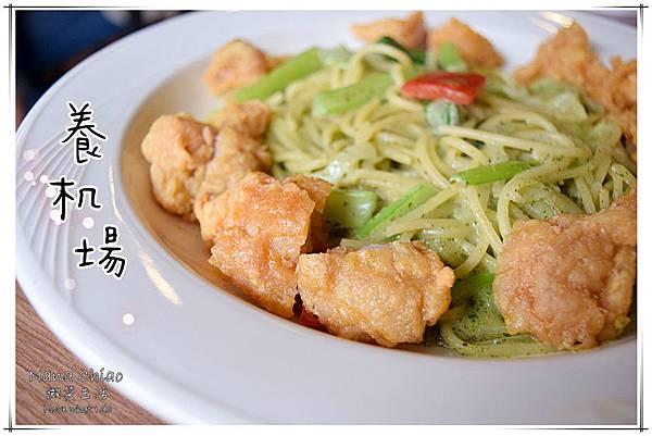 台中平價義大利麵-養雞場.jpg