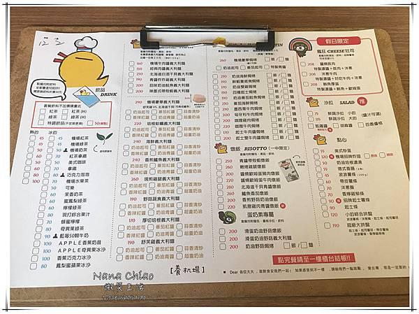 台中平價義大利麵-養雞場03.jpg