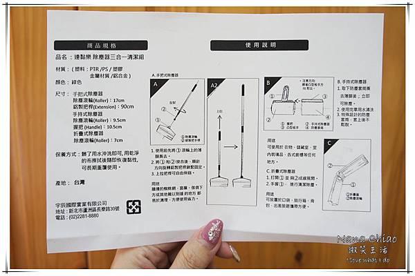 連黏樂除塵器三合一清潔組03.jpg