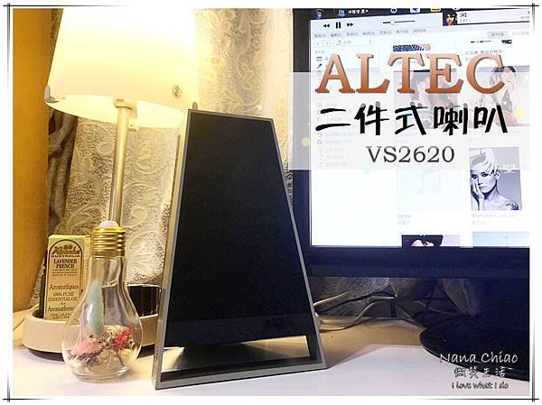 ALTEC二件式喇叭 VS2620 00.jpg