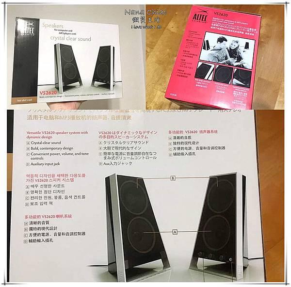 ALTEC二件式喇叭 VS2620 01.jpg